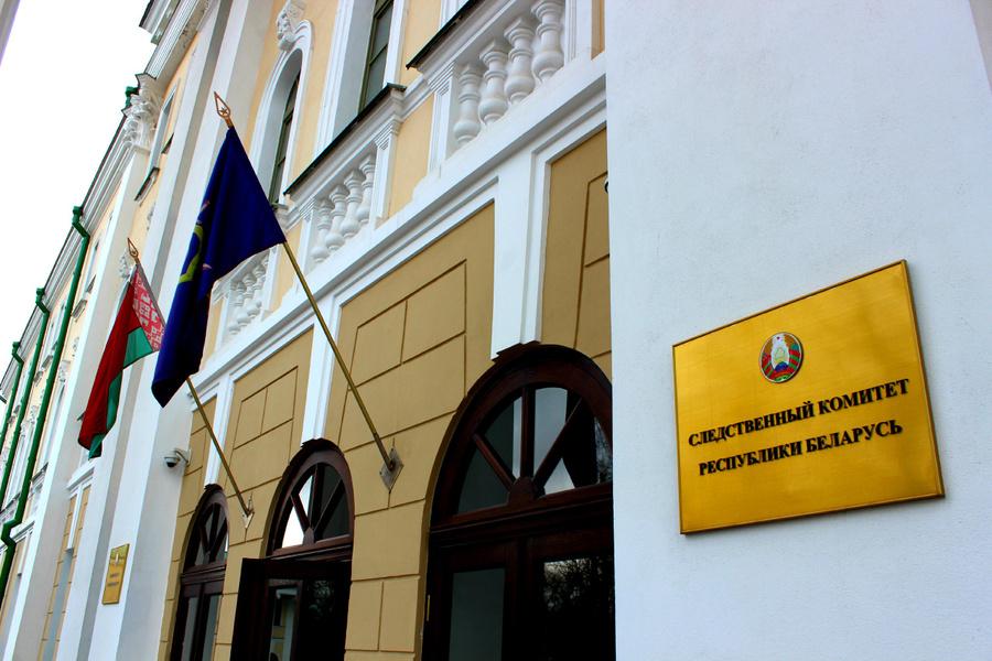 "<p>Фото © VK / <a href=""https://vk.com/sledcomrb"" target=""_blank"" rel=""noopener noreferrer"">""Следственный комитет Республики Беларусь""</a></p>"