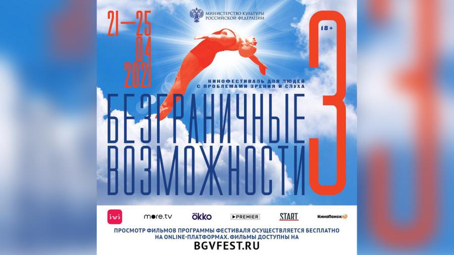 <p>Фото © bgvfest.ru</p>