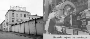 """Завод """"Метиз"""" бесперебойно работал с 1896 года, но в конце 1990-х, когда им управлял отец Дениса Свердлова, обанкротился. Фото © citywalls.ru"""