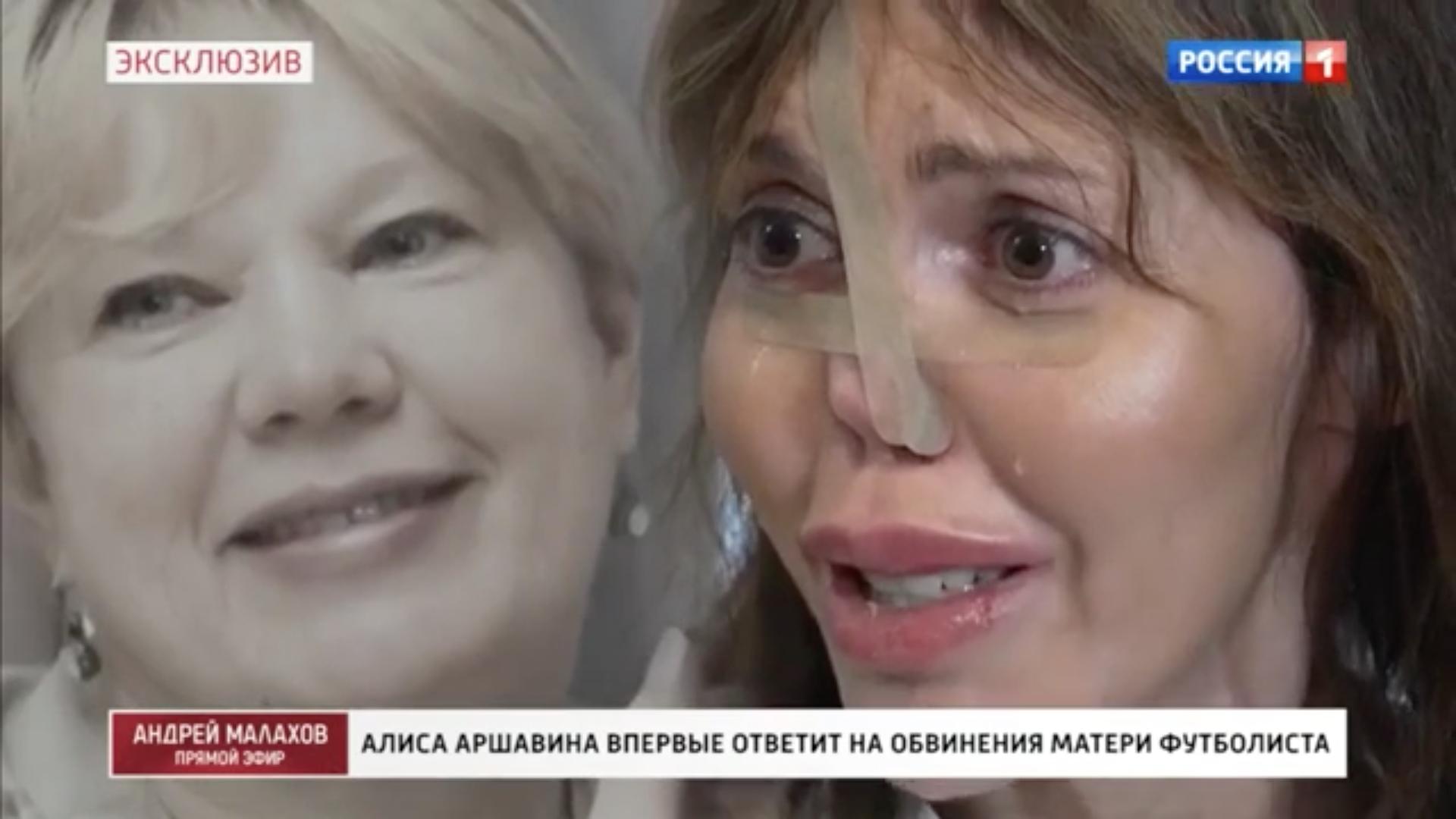 Слева — мать Андрея Аршавина. Скриншот © Telegram / YOBAJUR