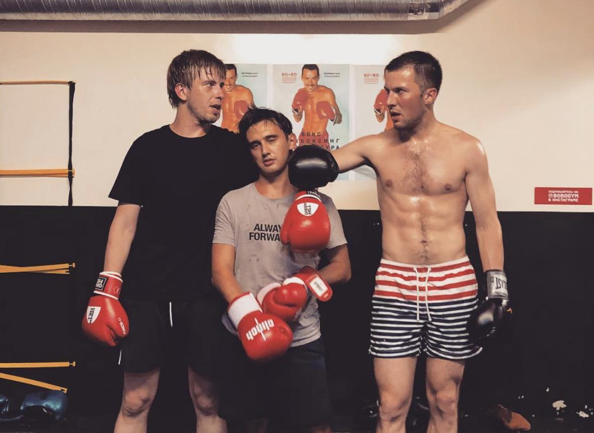 Паль (слева) и Иванов (справа) активно занимались боксом. Фото © Instagram / linad.vonavi