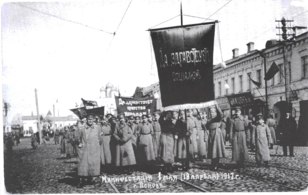 Демонстрация 1 Мая 1917 года в Пскове. Фото © Wikipedia