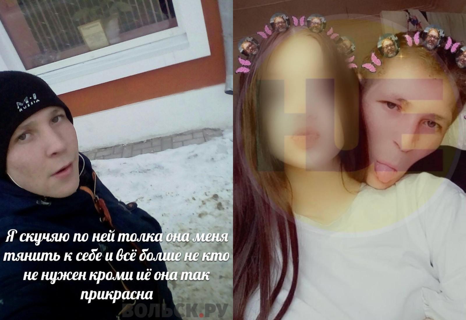 """Сергей Заборовский со школьницей. Фото © """"Вольск.ру"""", Telegram / Hue"""