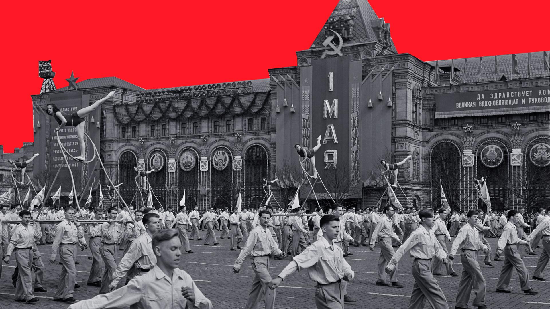 """<p>1 Мая 1956 г. Шествие физкультурников на Красной площади во время первомайского парада.<em style=""""font-style: italic;""""> </em>Фото © ТАСС</p>"""