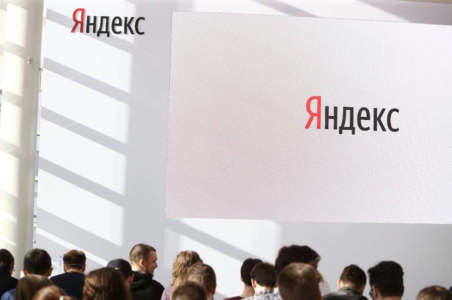 <p>Фото © ТАСС / Андрей Гордеев</p>