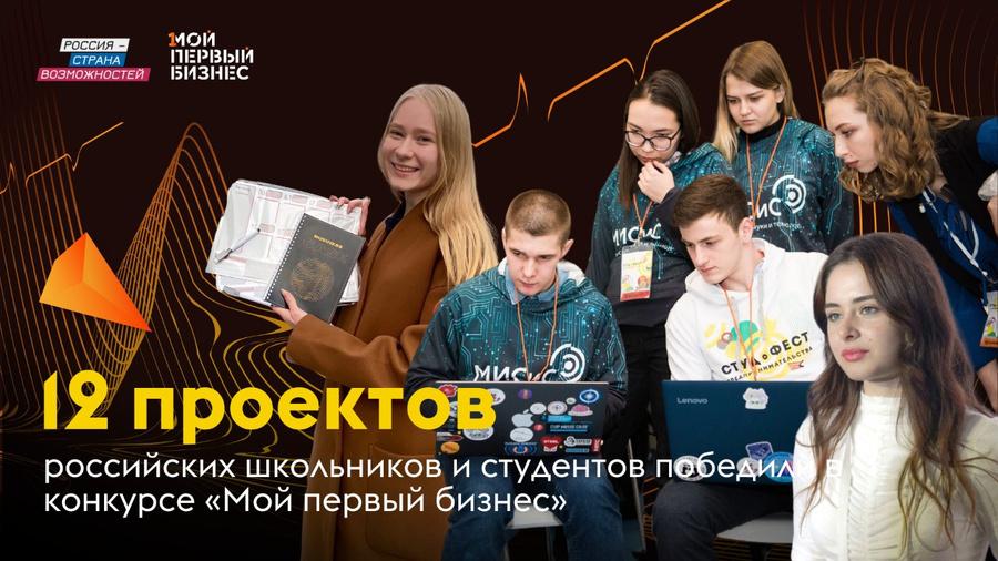 "<p>Фото © <a href=""https://rsv.ru/news/1/2343/"" target=""_blank"" rel=""noopener noreferrer"">rsv.ru</a></p>"