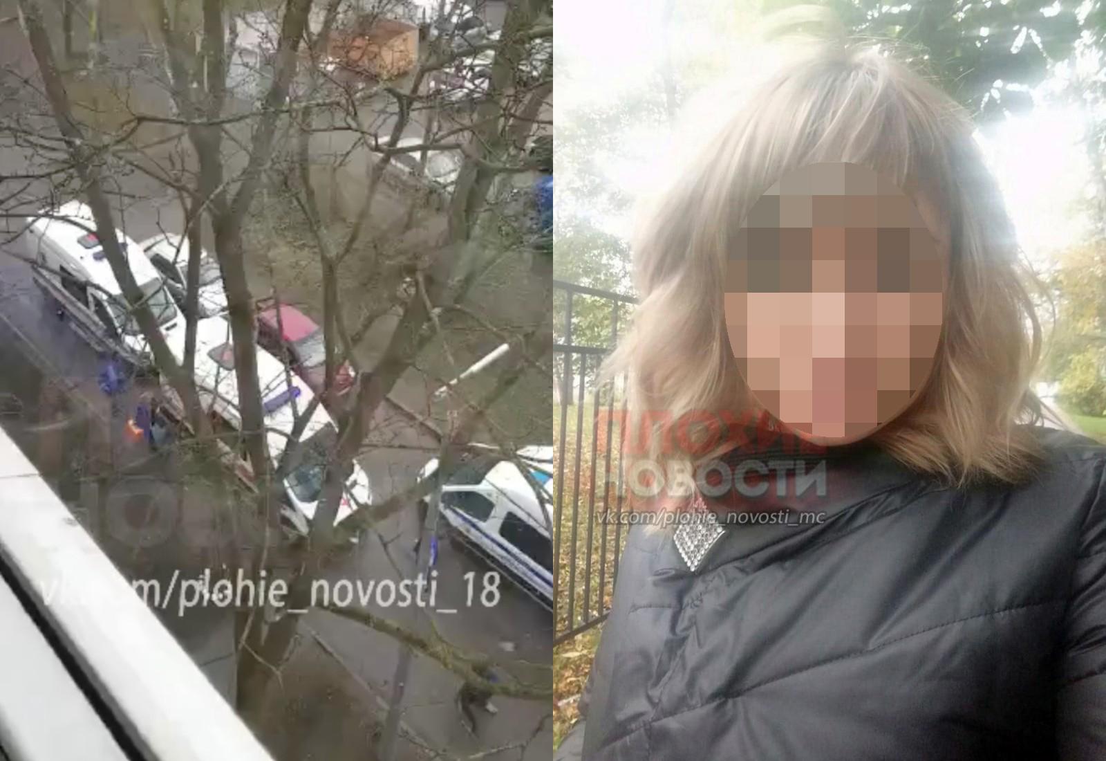 """Фото © Telegram / """"Плохие новости 18+"""""""