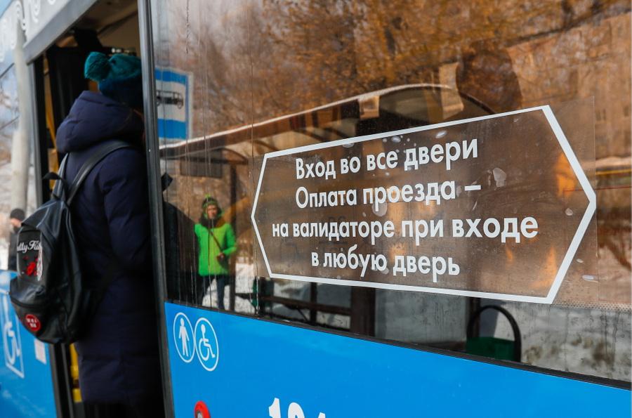 <p>Фото © ТАСС / Геодакян Артем</p>
