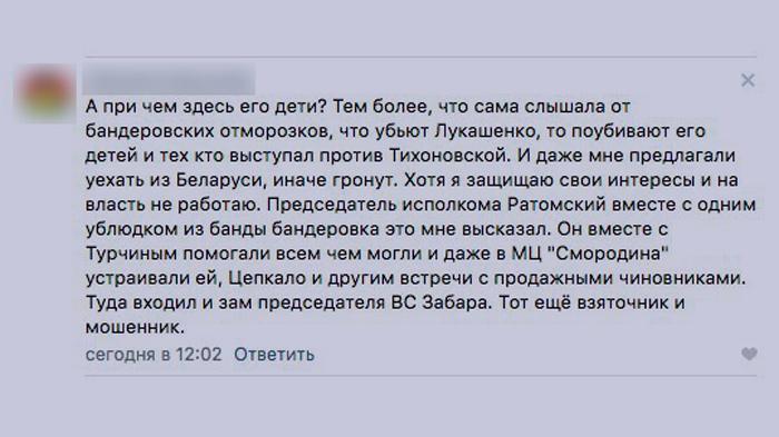 Скриншот © VK