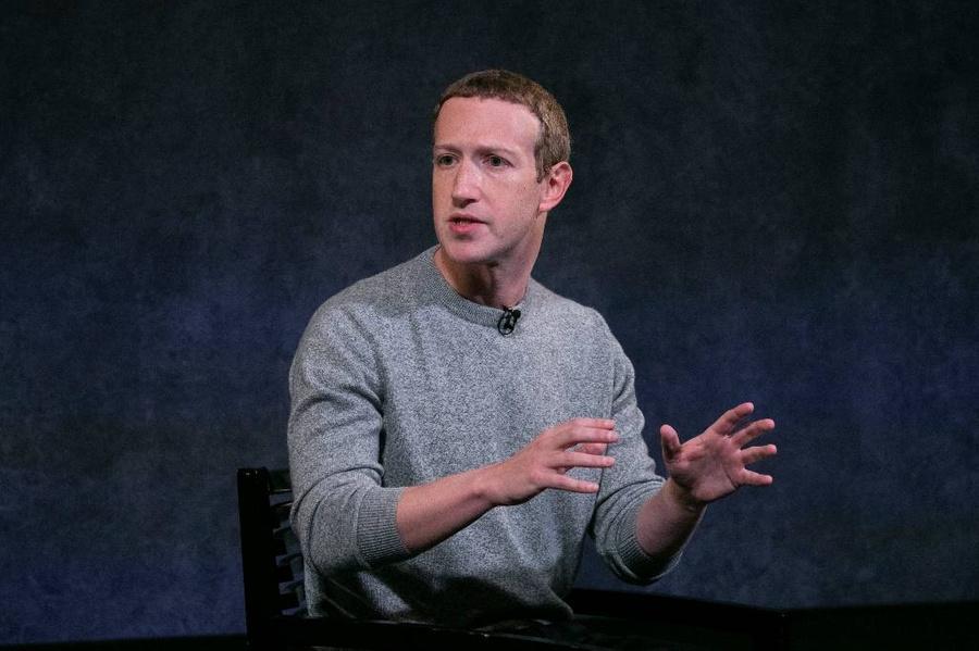 <p>Марк Цукерберг. Фото © ТАСС / AP</p>