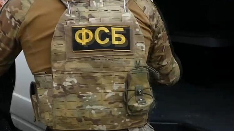 <p>Фото © ТАСС / Снимок с видео / ЦОС ФСБ РФ</p>