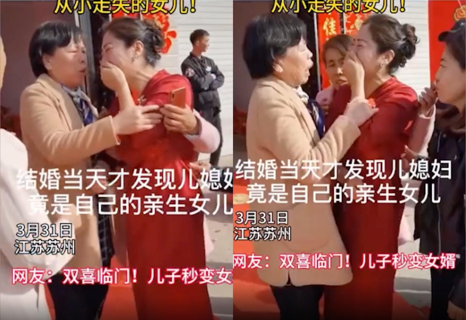 Скриншот © sina.cn