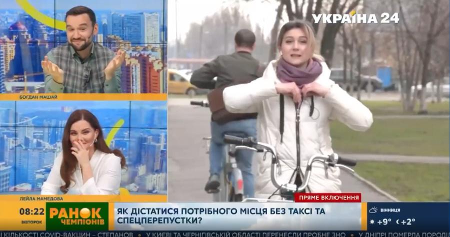 """Скриншот © Telegram / """"Плохие новости"""""""