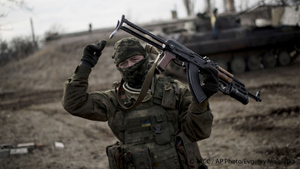 <p>Фото ©ТАСС / AP Photo / Evgeniy Maloletka</p>