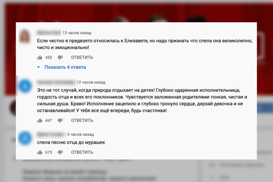 "© YouTube / The Voice Kids Russia / ""Голос. Дети"""