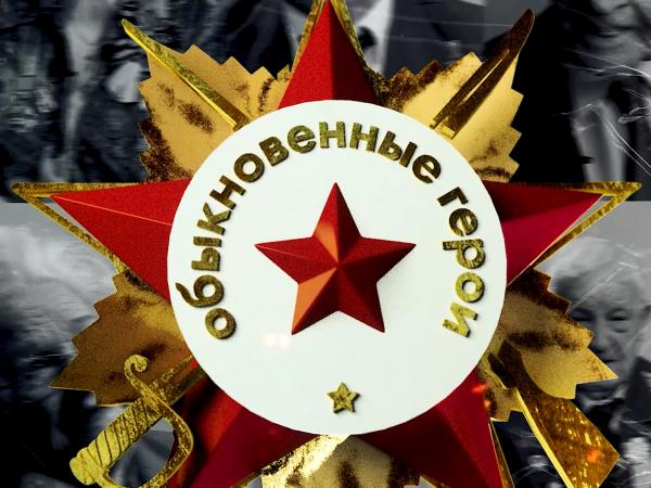 """<p>Фото © <a href=""""https://onf.ru/2021/05/03/narodnyy-front-rasskazhet-ob-obyknovennyh-geroyah-v-tiktok/"""" target=""""_blank"""" rel=""""noopener noreferrer"""">ОНФ</a> </p>"""