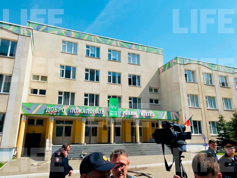 Хотела уволиться из школы: подруга рассказала о погибшей в Казани учительнице