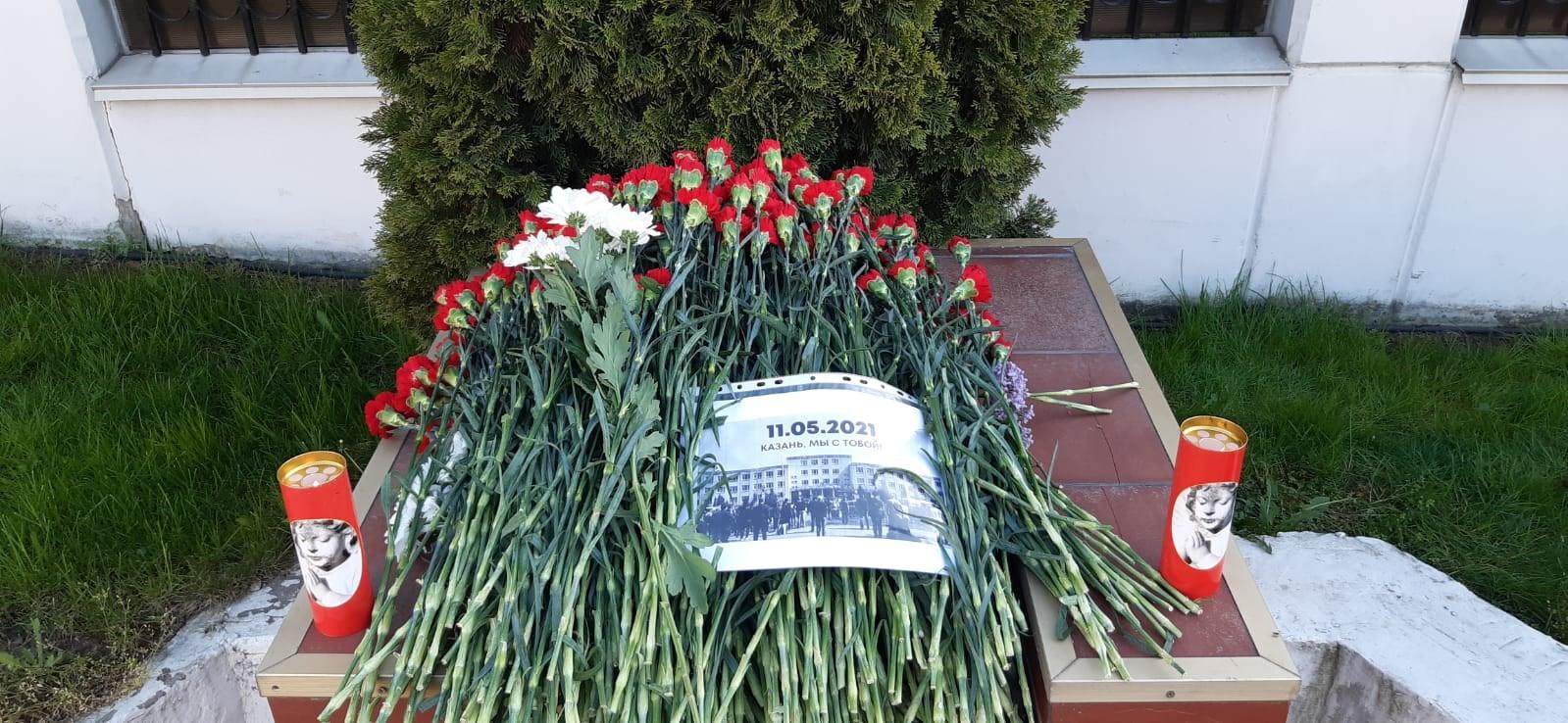 Президент Молдавии выразила соболезнования россиянам в связи с трагедией в Казани