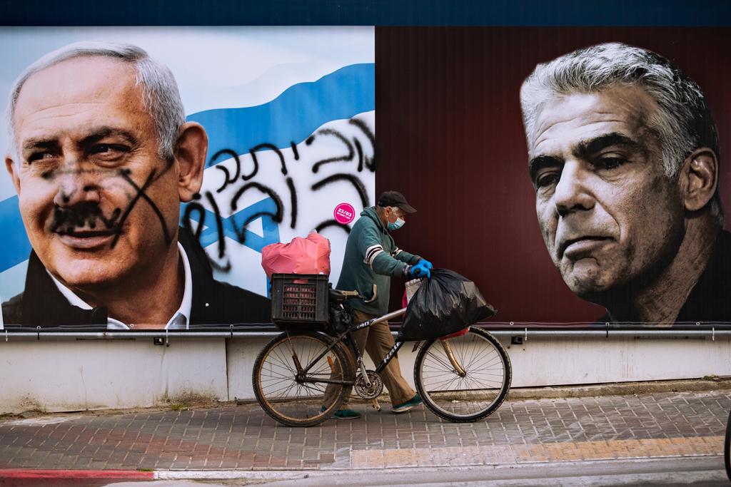 Фото © ТАСС / AP / Oded Balilty