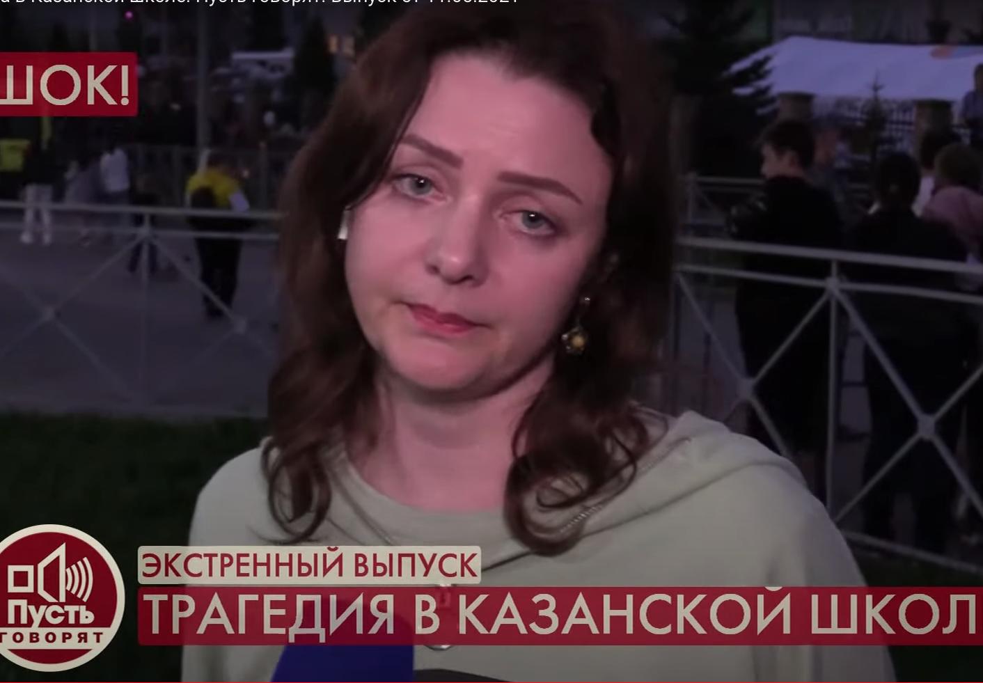 """Скриншот © YouTube / """"Пусть говорят"""""""