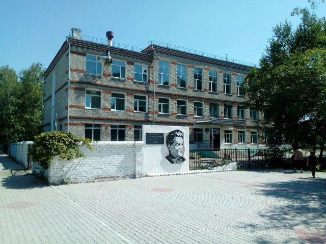 <p>Фото © school27.obrblag.info</p>