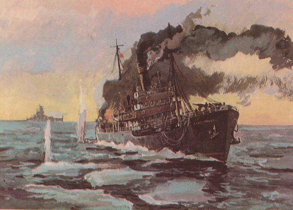 "Бой ледокола ""Александр Сибиряков"" с крейсером ""Адмирал Шеер"" 25 августа 1942 года. Фото © Wikipedia"