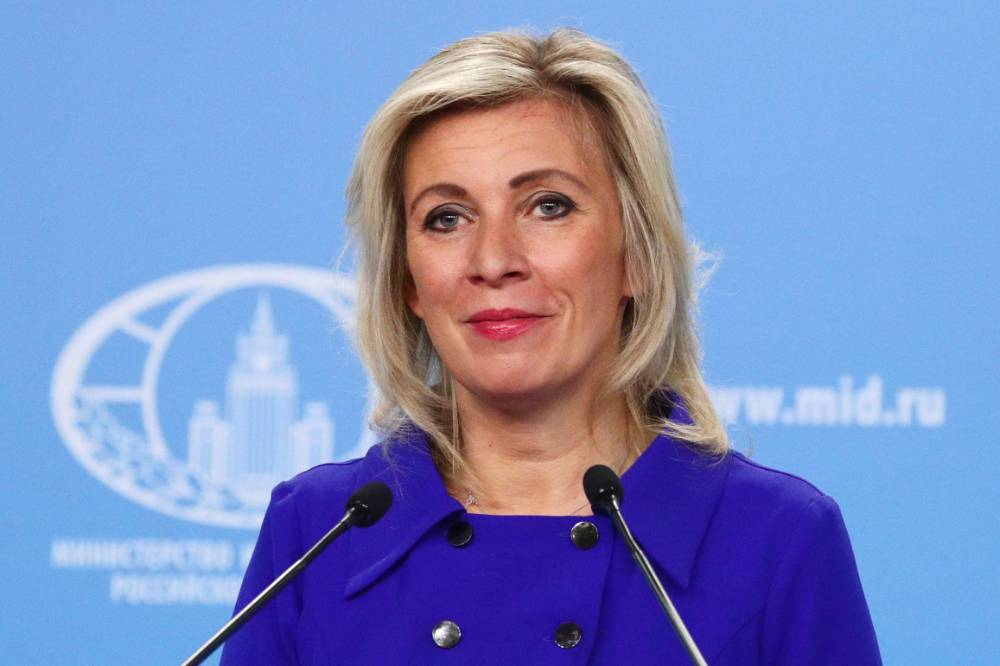 Захарова прокомментировала отставку чешского генпрокурора