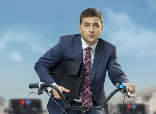 """<p>Кадр из сериала """"Слуга народа""""</p>"""
