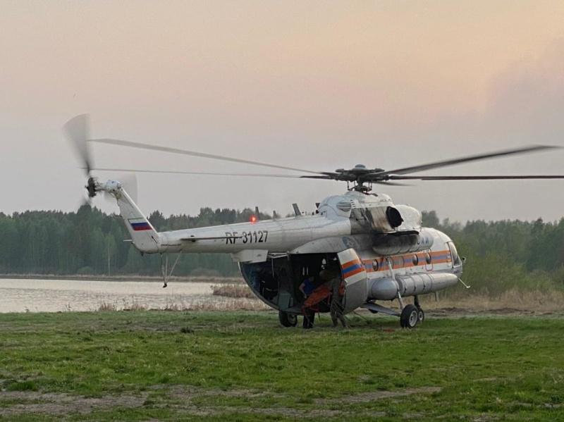 Фото © ГУ МЧС РФ по Тюменской области