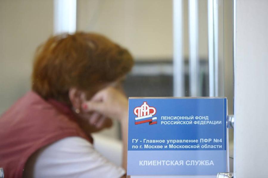 Фото © ТАСС / Владислав Шатило