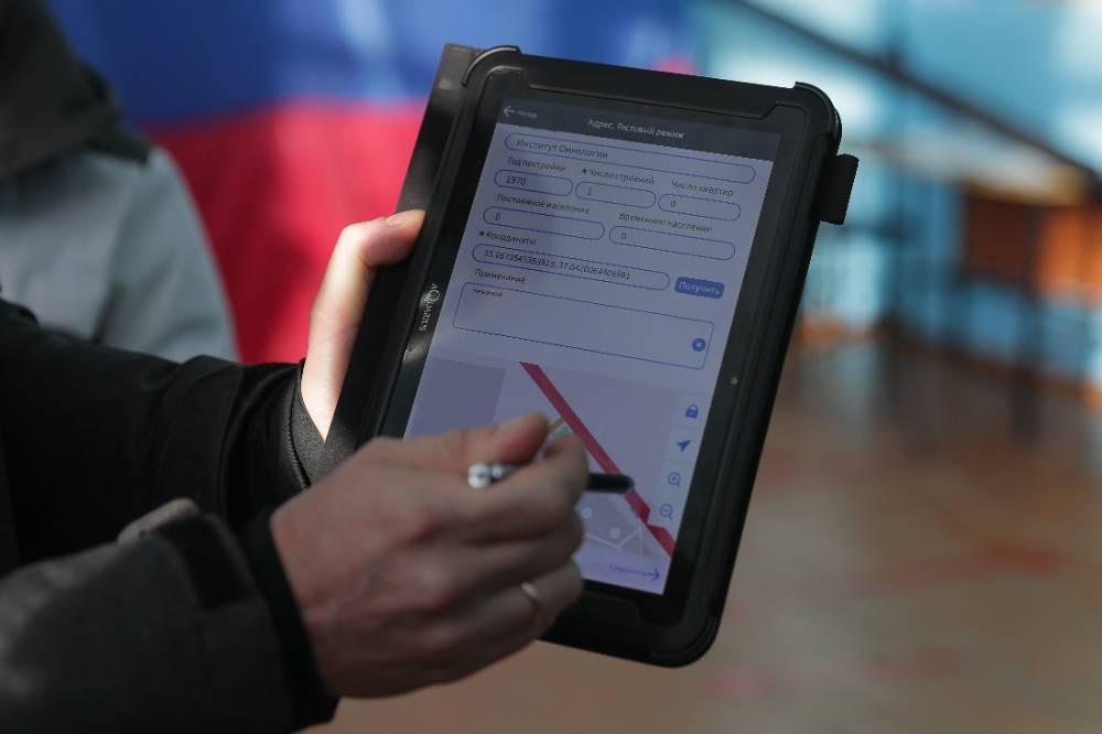 Путина попросили снова перенести Всероссийскую перепись населения