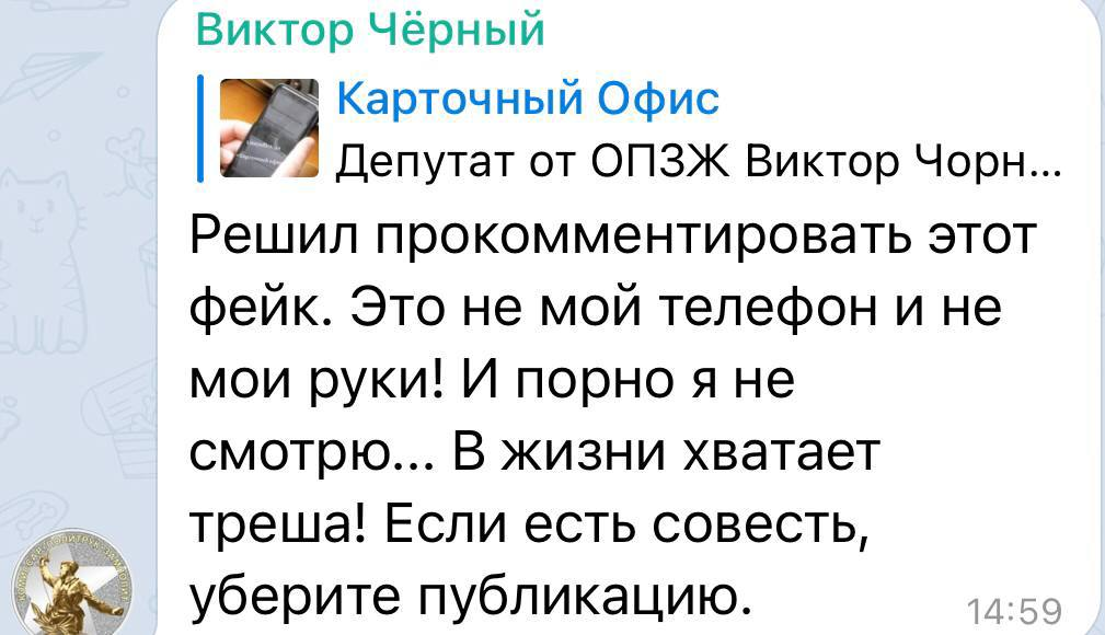 """Фото © Telegram / """"Карточный Офис"""""""