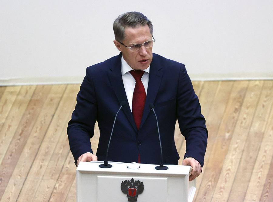<p>Михаил Мурашко. Фото © ТАСС / Гердо Владимир</p>