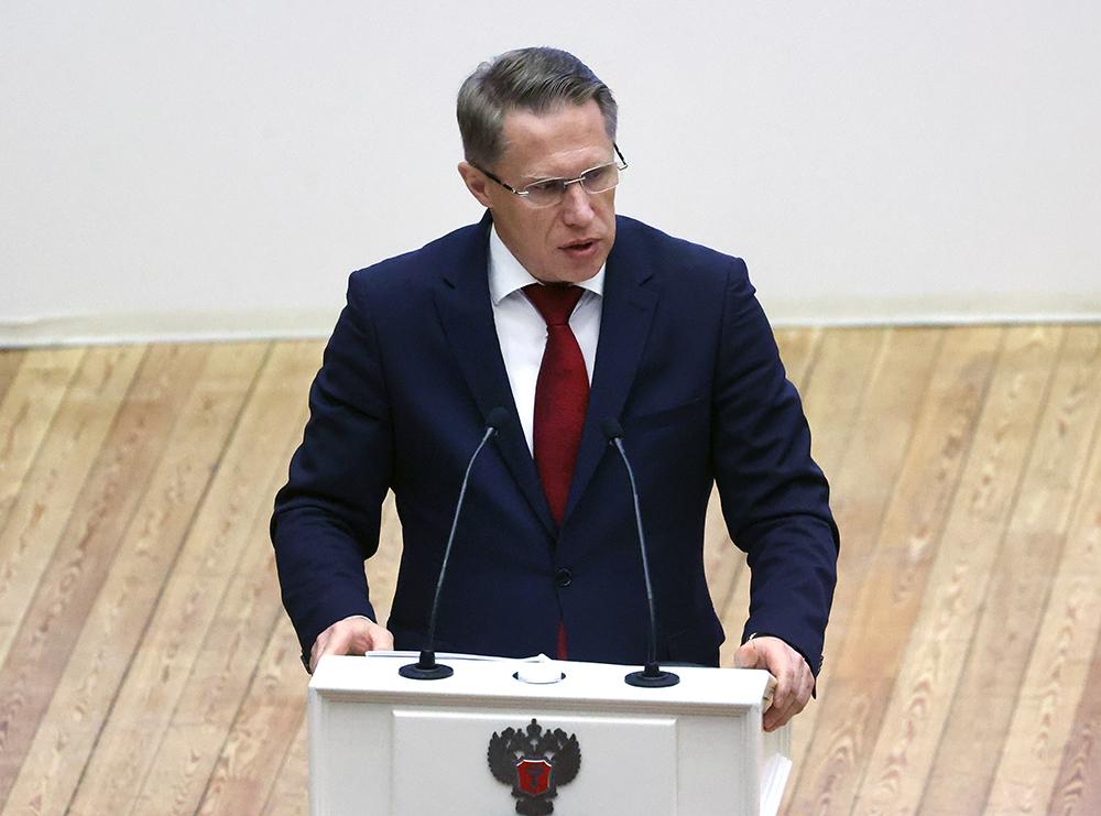 Мурашко назвал напряжённой ситуацию с коронавирусом в России