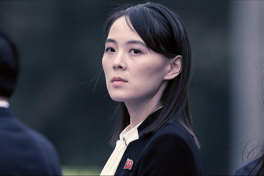 <p>Ким Ё Чжон. Фото © ТАСС / ЕРА / JORGE SILVA / POOL</p>