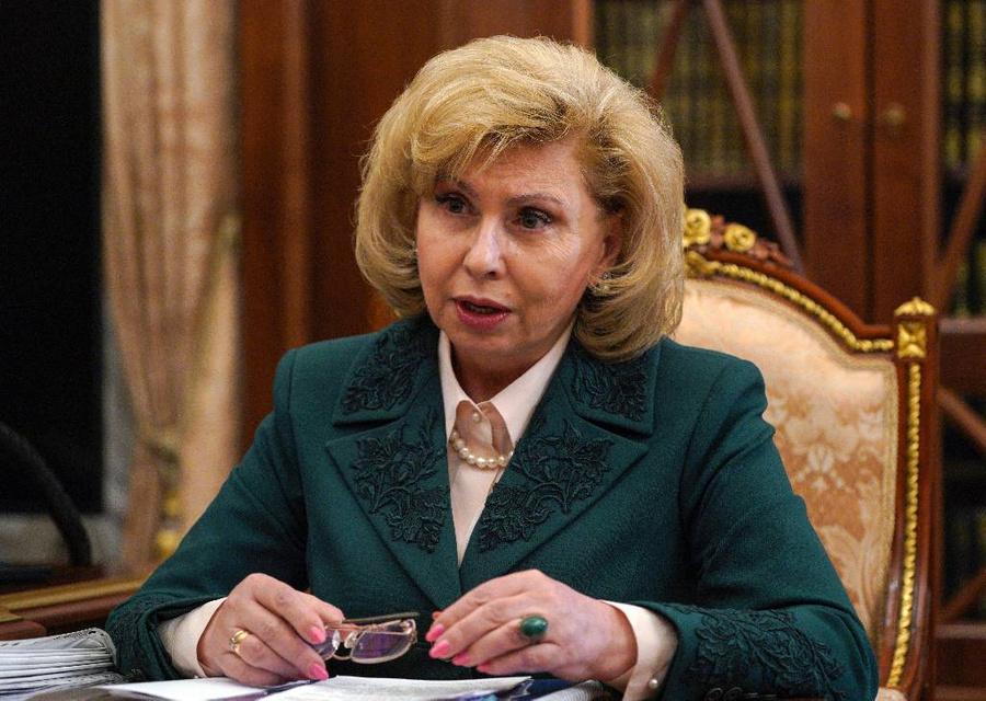 <p>Татьяна Москалькова. Фото © ТАСС / Алексей Дружинин</p>