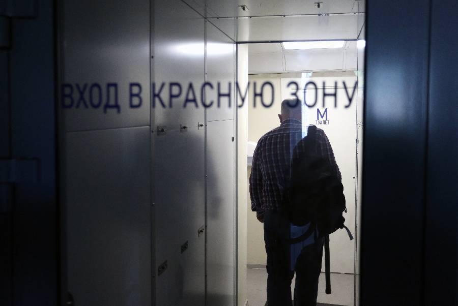 <p>Фото © ТАСС / Валентин Егоршин</p>