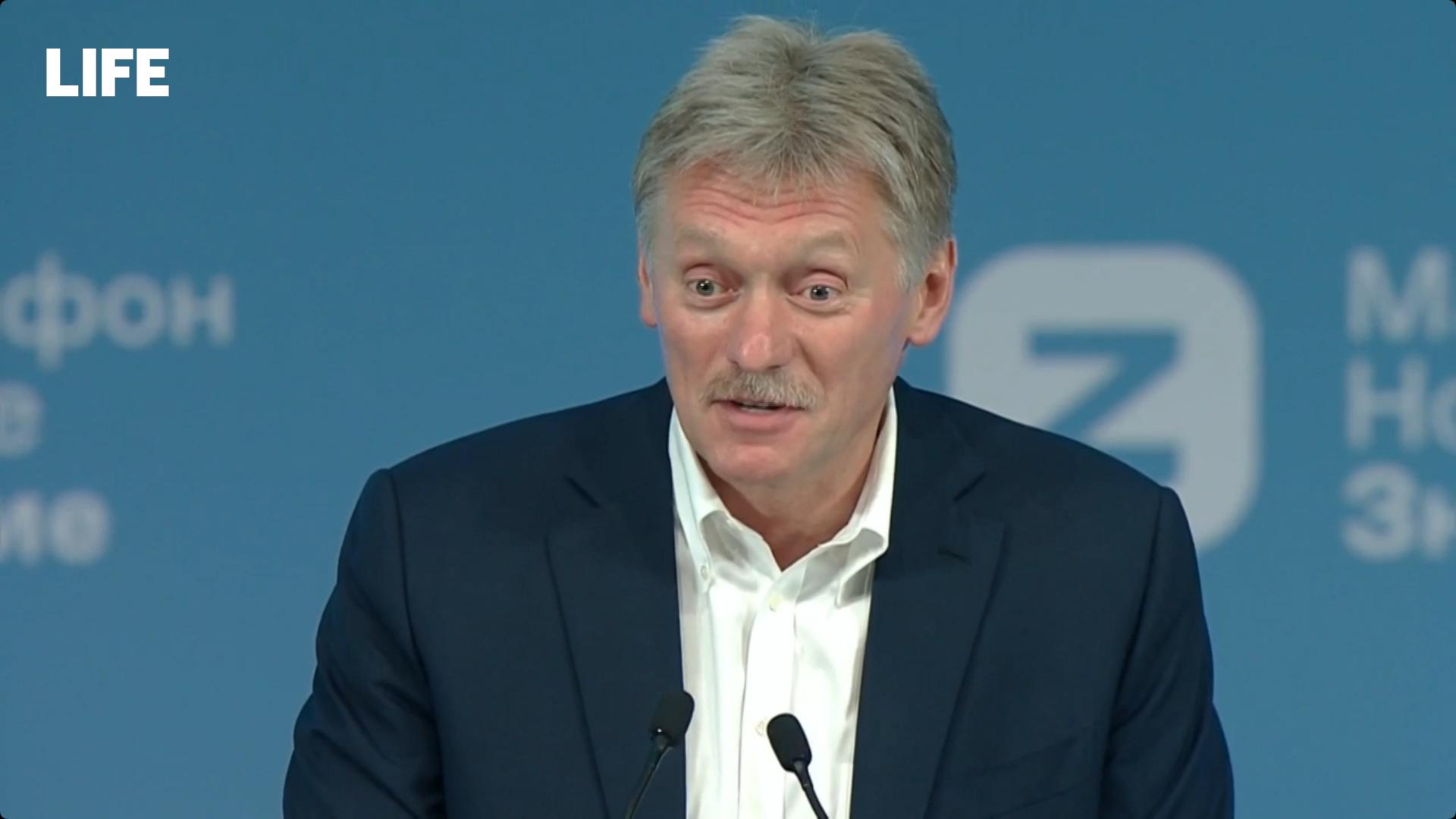 Песков на марафоне Новое знание заявил, что РФ на своей шкуре чувствует двойные стандарты