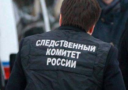 <p>Фото © СУ СК России по Воронежской области</p>