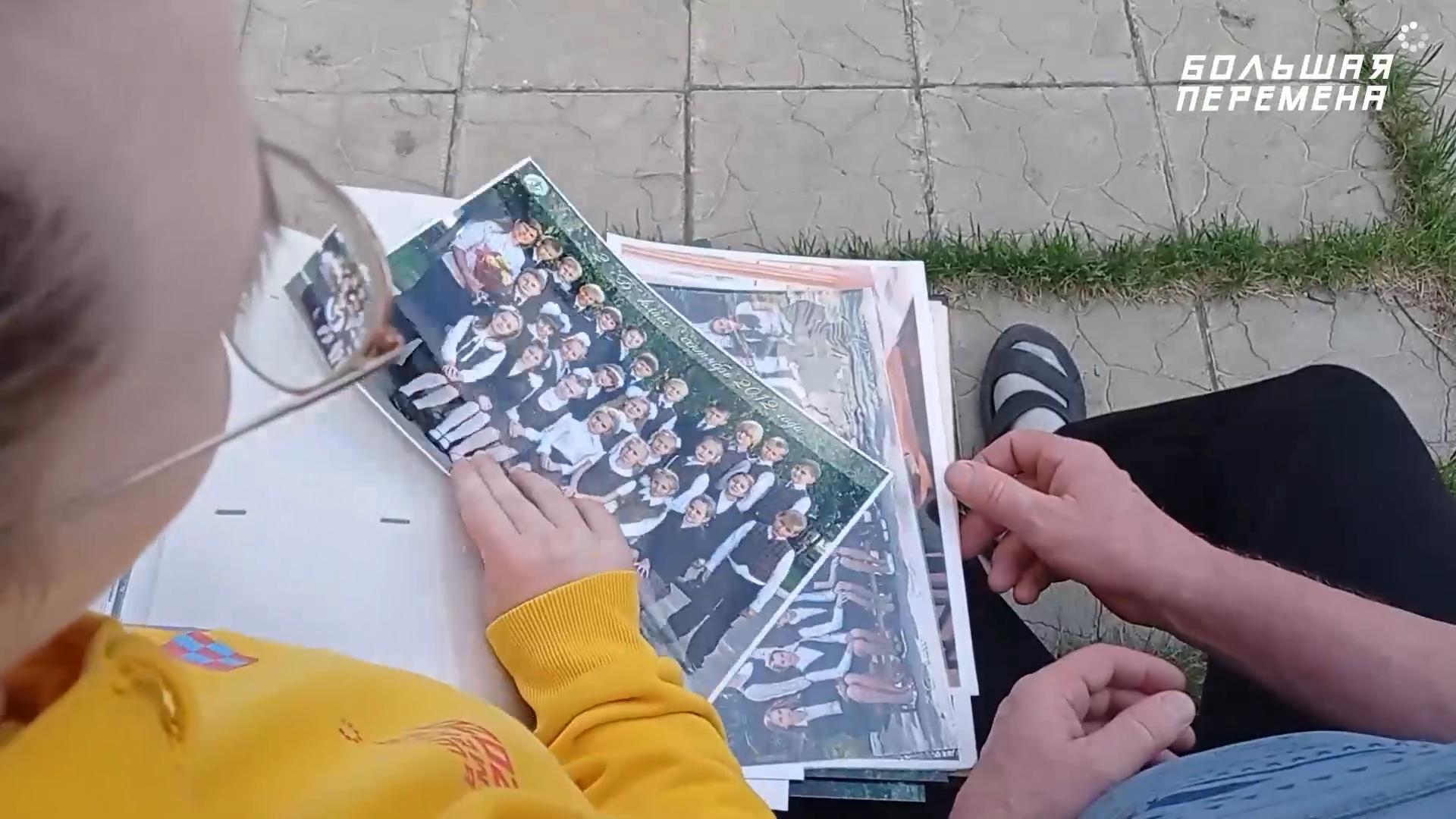 Российские старшеклассники приняли участие в акции Добрая суббота