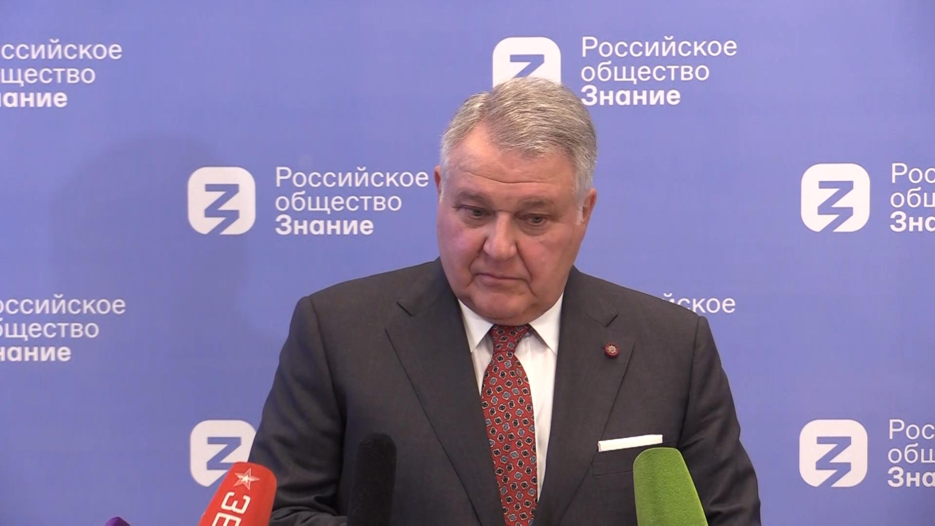 Глава Курчатовского института спрогнозировал обострение энергетического неравенства