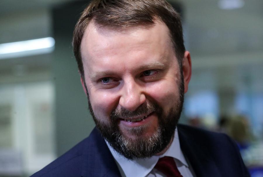 <p>Помощник президента РФ Максим Орешкин. Фото © ТАСС / Сергей Карпухин</p>
