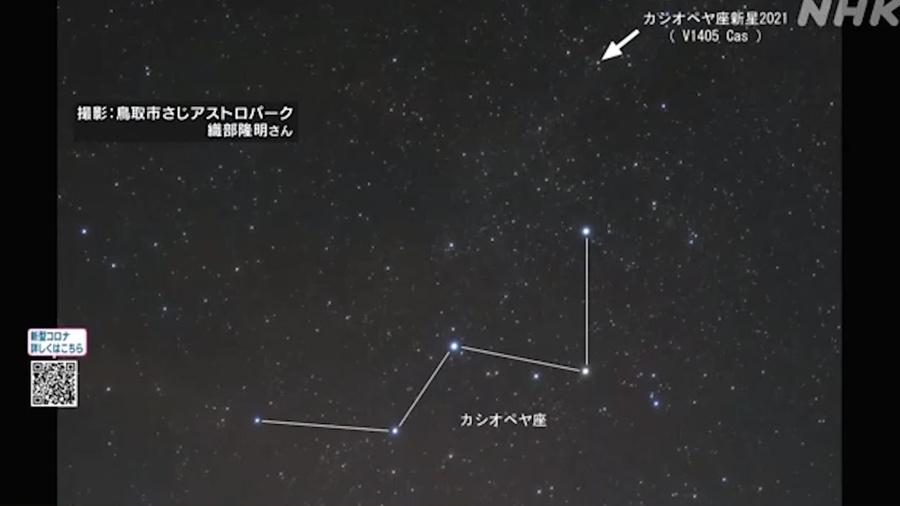<p>Фото © кадр из видео NHK</p>