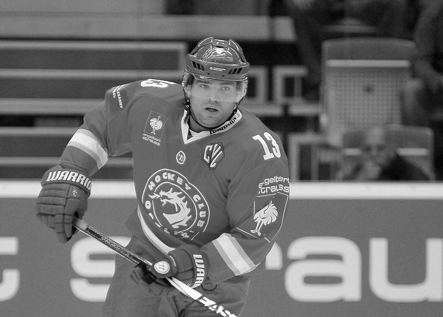 <p>Фото © Marian Jezowicz / Champions Hockey League via Getty Images</p>