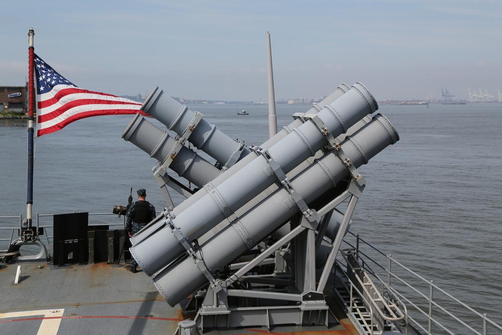 Россия обвинила США в нарушении Договора СНВ-3