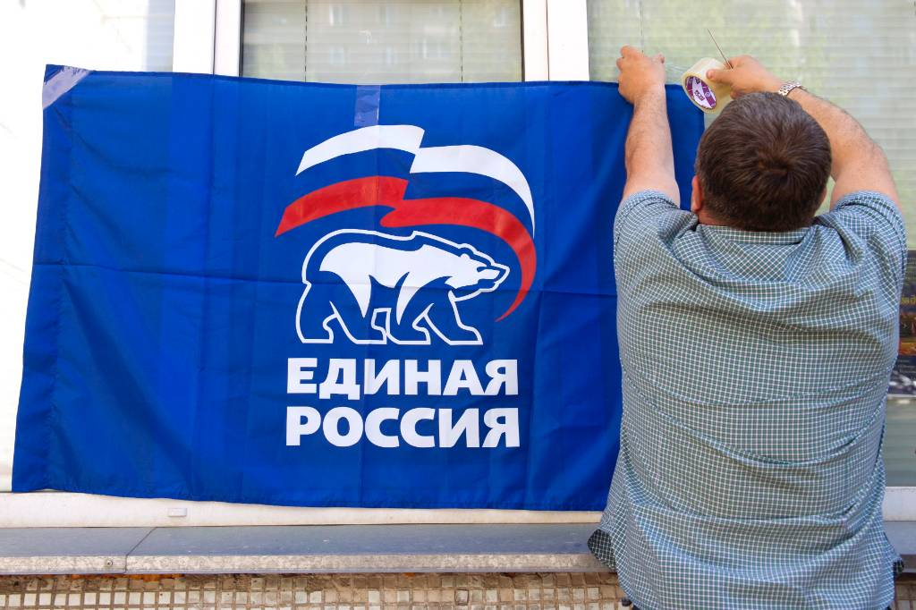 Стартовало предварительное голосование Единой России для выборов в Госдуму