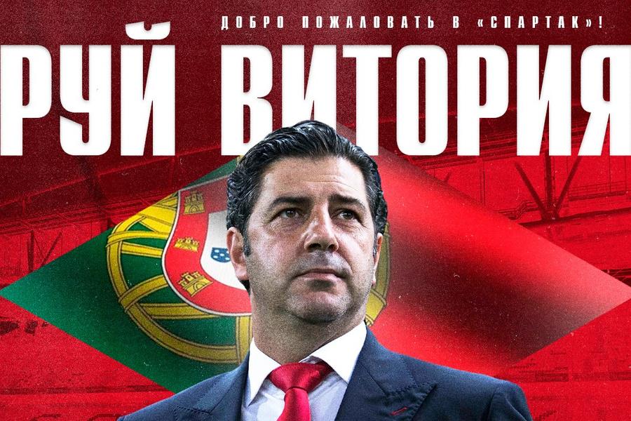 """<p>Фото © ФК """"Спартак-Москва""""</p>"""