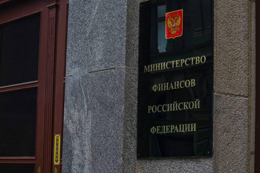 В Минфине заявили, что российская экономика показывает рост выше ожиданий