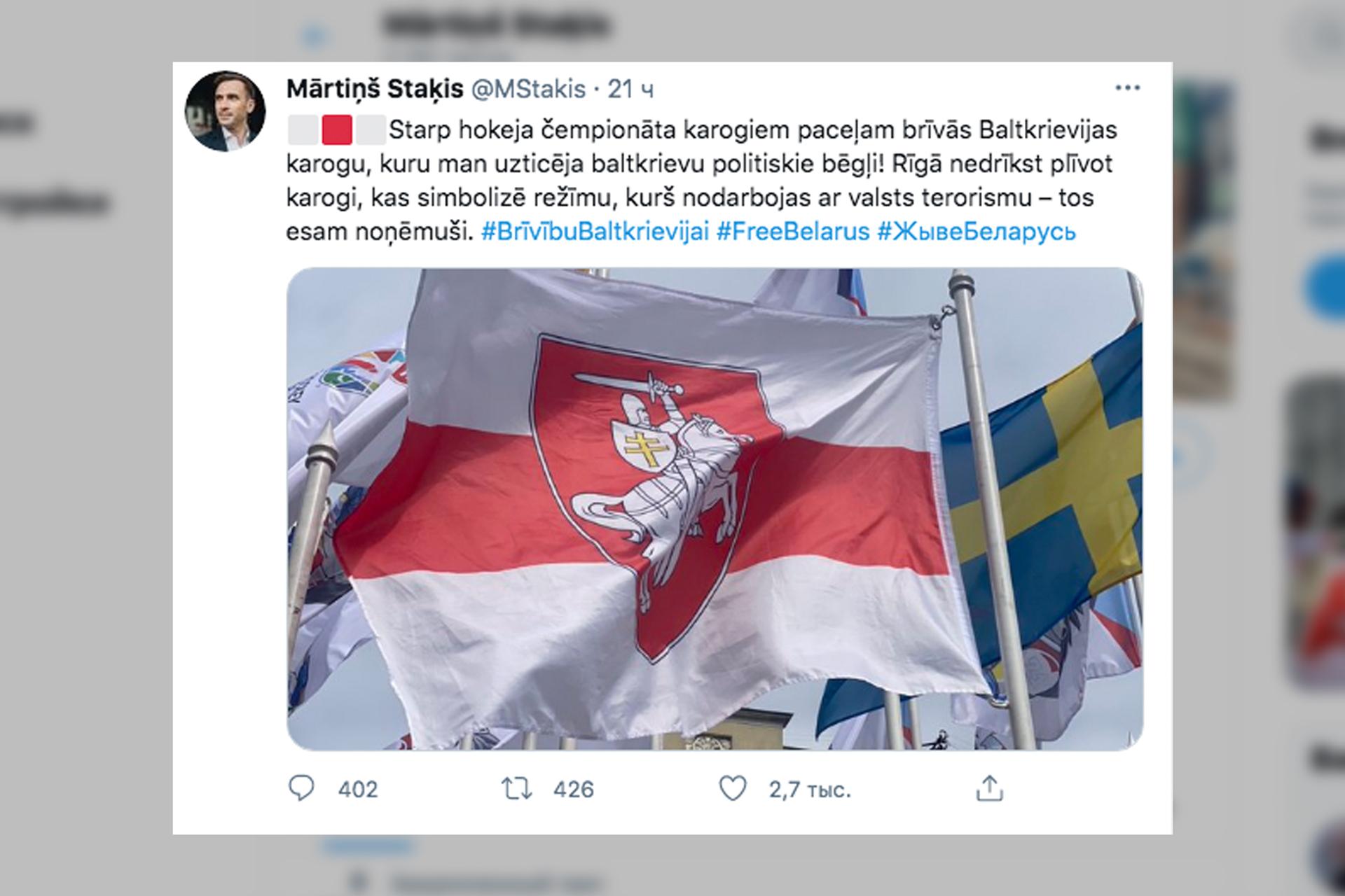 © Twitter / Mārtiņš Staķis