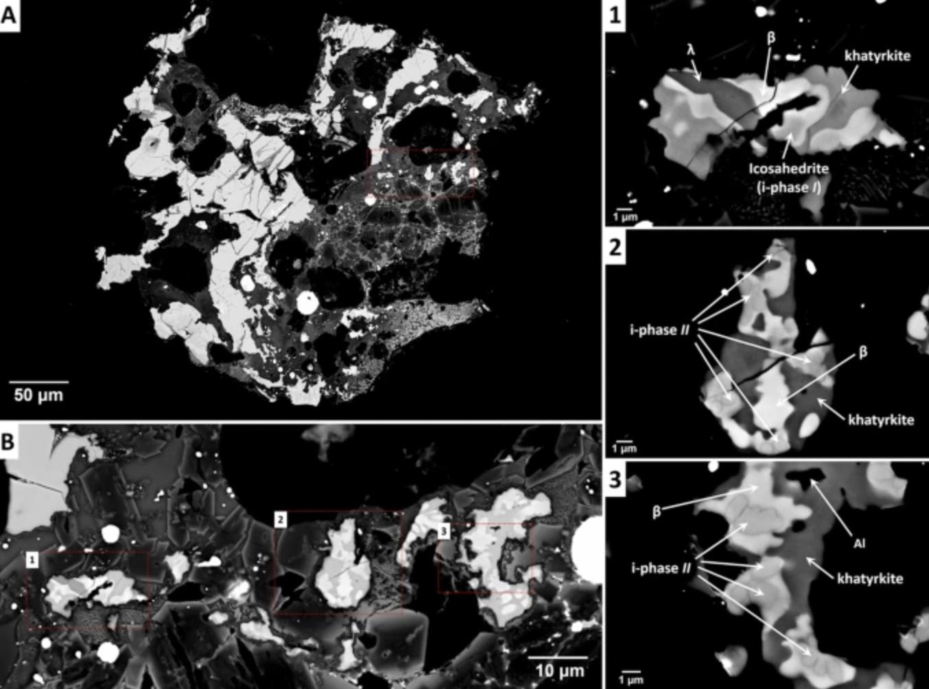 Микроскопический фрагмент метеорита Хатырка. Фото ©nature.com